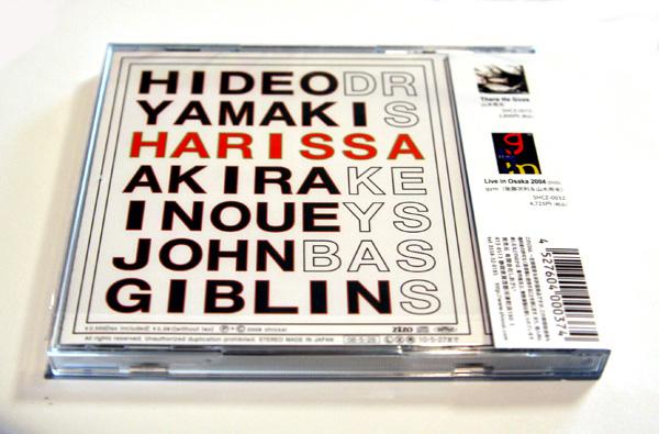 HARISSA(山木秀夫×井上鑑×ジョン・ギブリン)