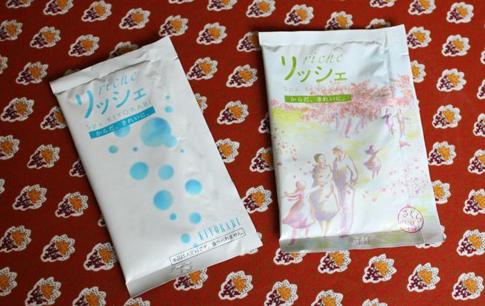 リッシェ,入浴剤,KIYORAきくち,藤田美奈子,瓶子デザイン事務所