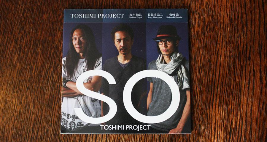 SO,TOSHIMI PROJECT.永井敏己.長谷川浩二,柴崎浩